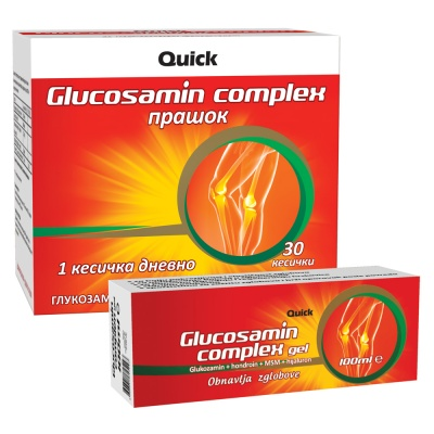 Glucosamin complex прашок и гел