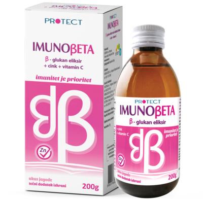 ImunoBeta glukan сируп