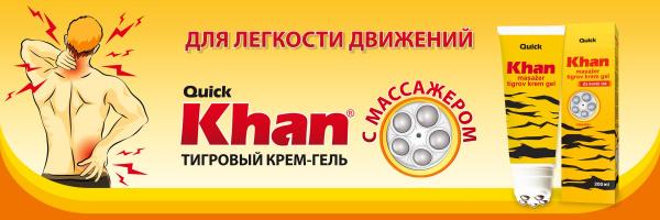 khan masazer ruski banner