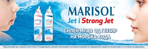 banner marisol jet