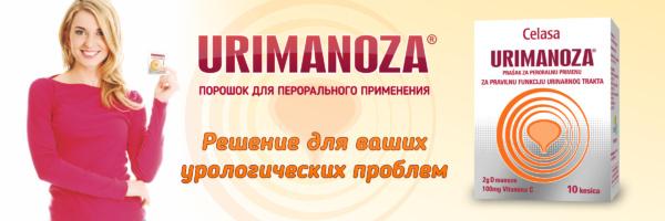 banner urimanoza ruski