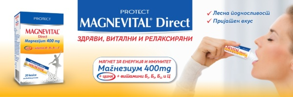 banner magnevital direct