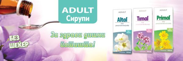 banner adult sirupi