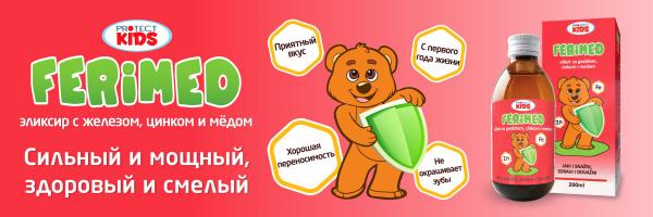 banner ferimed ruski