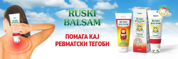banner ruski balsam