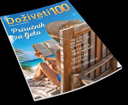 doz100_CG