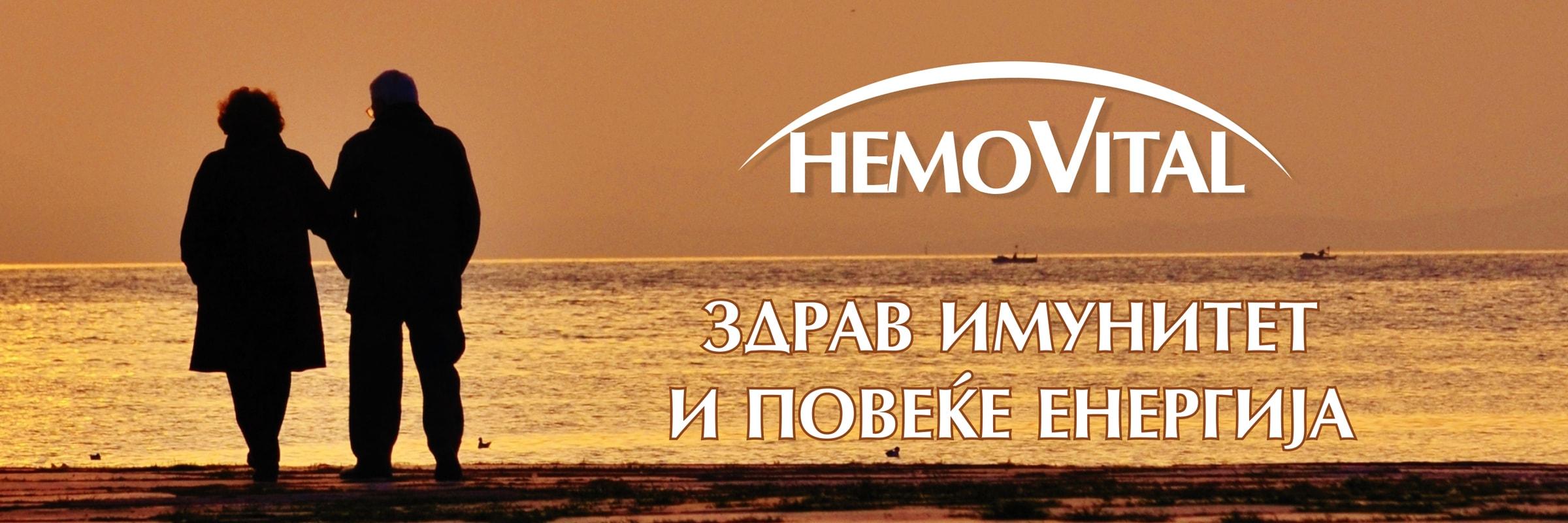 HemoVital