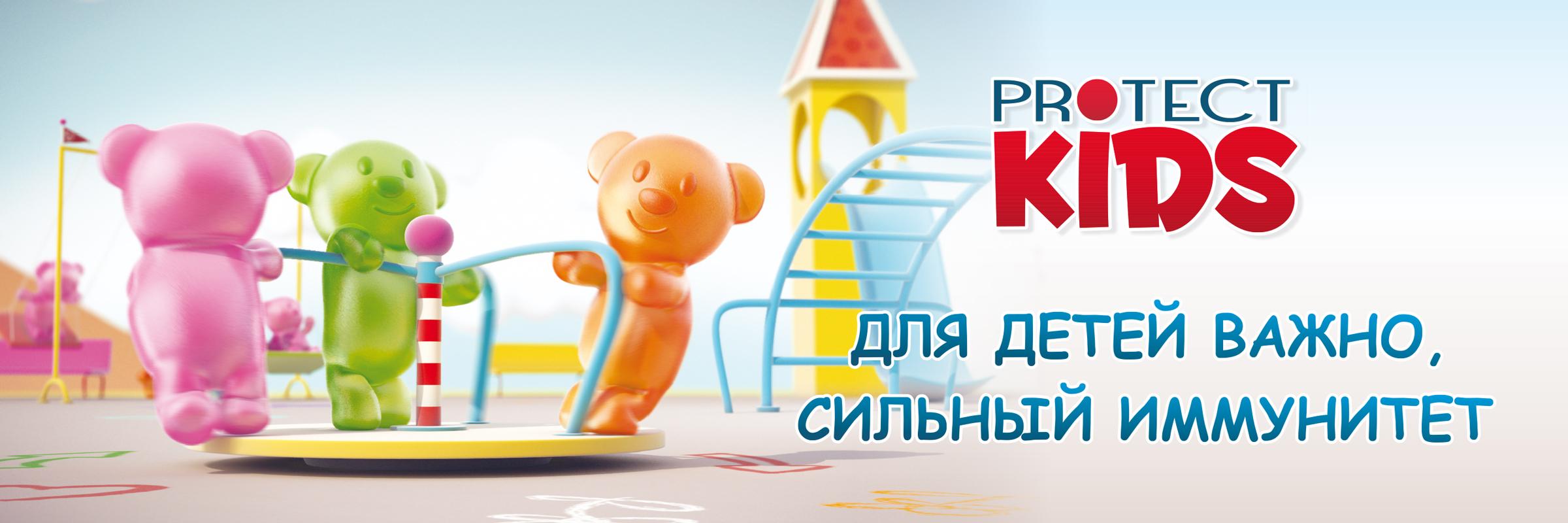 Протект kids